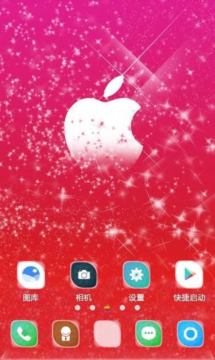 一顆蘋果-寶軟3D主題