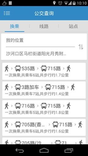 大连公交截图1