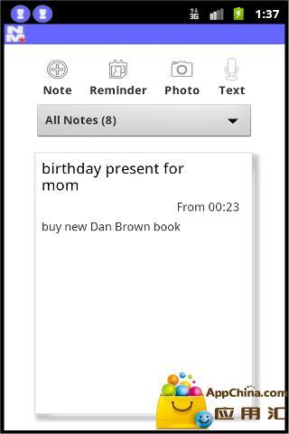 Note Monger|玩生活App免費|玩APPs