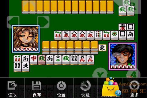 【免費益智App】十六张麻将 - 星座女郎篇-APP點子