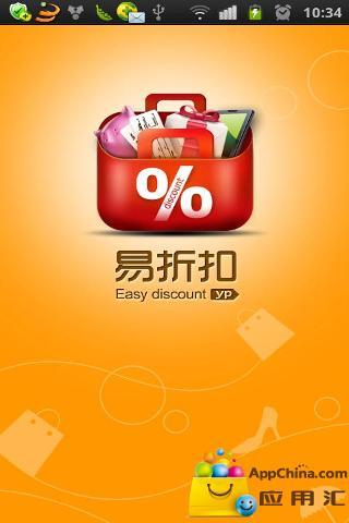 100 forwarding keywords app遊戲 - 首頁 - 電腦王阿達的3C胡言亂語