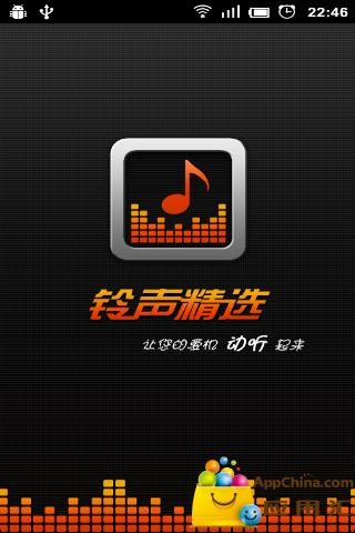 Download 來電顯示++ for Android - Appszoom