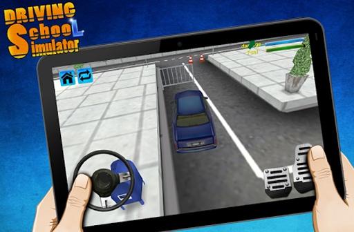 驾校模拟器3D截图1