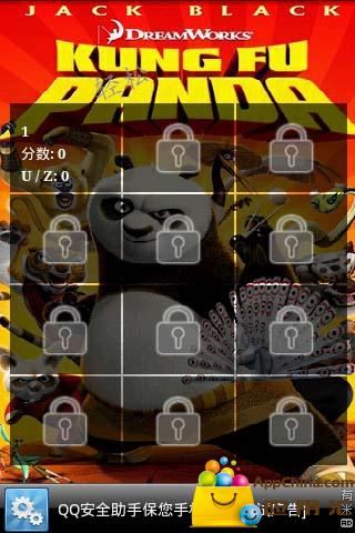 【免費益智App】功夫熊猫连连看-APP點子