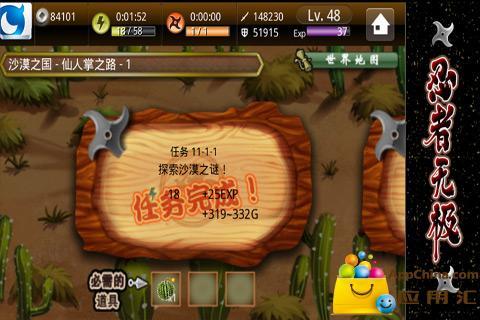 66彩神app最新版下载安装官方版日志