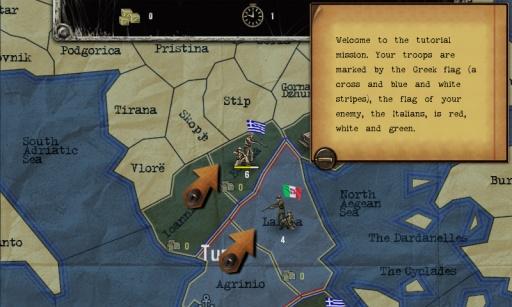 战略与战术之二战截图4