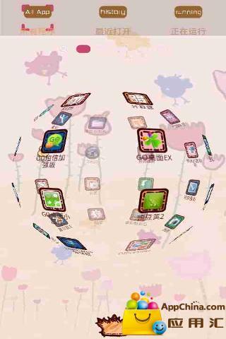 玩免費工具APP|下載GO主题-童话花园 app不用錢|硬是要APP