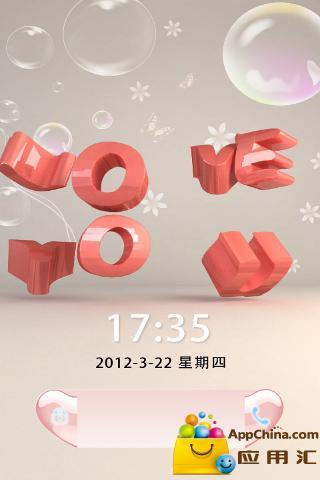 3D Love 锁屏 工具 App-愛順發玩APP