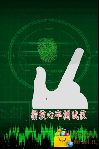 指紋辨識軟體開發套件 Fingerprint identification SDK