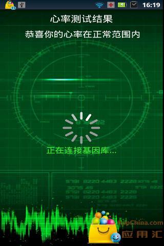 指纹心率测试仪 生活 App-愛順發玩APP