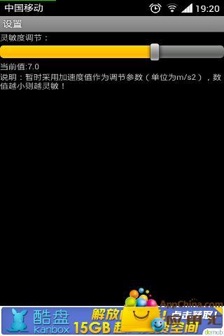 赢家斗牛牛ios版官方版日志
