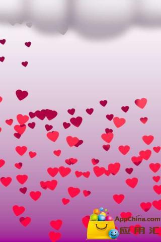 情人节 Valentine's