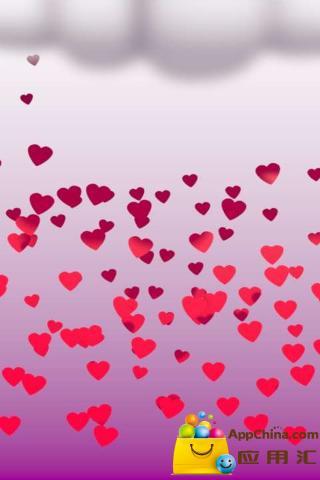 情人节 Valentine's 個人化 App-愛順發玩APP
