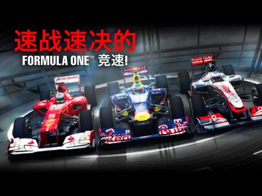 F1挑战赛截图2