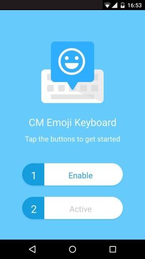 CM表情键盘截图4