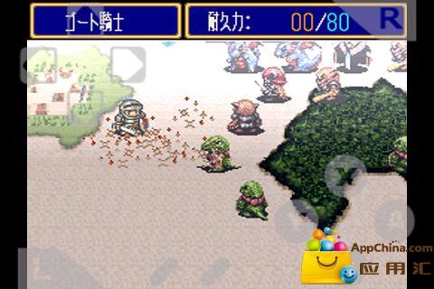 【免費角色扮演App】英雄圣战-APP點子