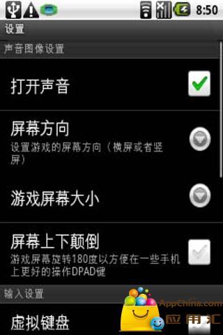 大金刚 - 摇摆之王|玩益智App免費|玩APPs