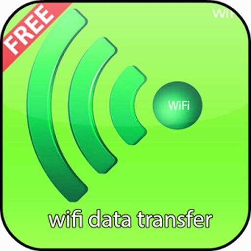 无线数据传输