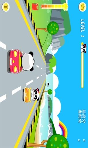 熊猫卡丁车-宝宝巴士截图2
