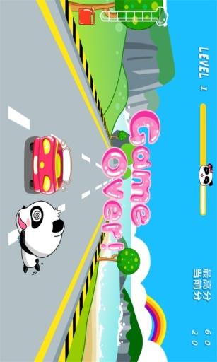 熊猫卡丁车-宝宝巴士截图4