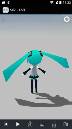 初音未来虚拟现实截图3