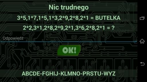 黑客解谜截图0