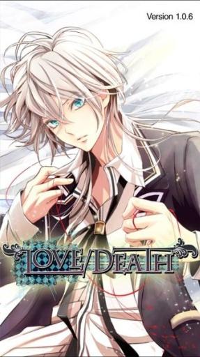 爱之死神截图0