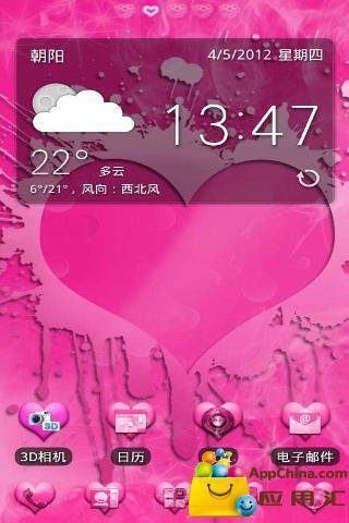 GO主题-粉色桃心