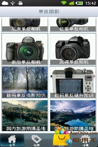 GoPro Hero 4 正式登場(最新產品規格) - GoPro 極限運動攝影機台灣 ...