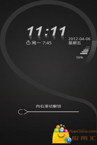 GO锁屏主题黑色简约