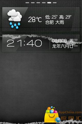 桌面时钟天气截图2