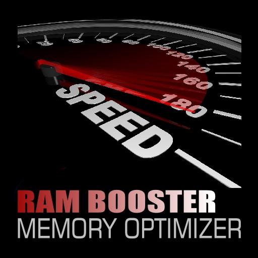 RAM的助推器和内存清理