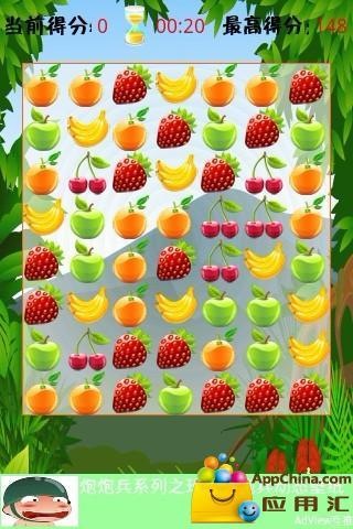 水果消消看截图2