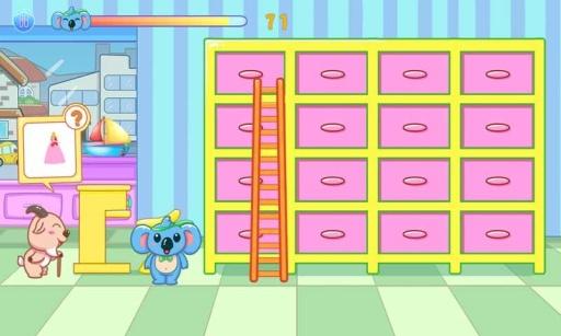 儿童宝宝玩具店截图1