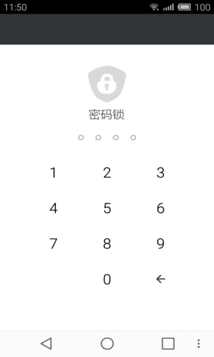 米聊锁截图0