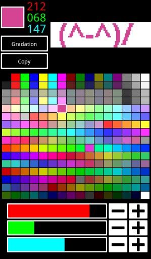 Pixel art Painter Free截图2
