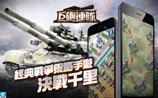 pk10前3网投官方版日志