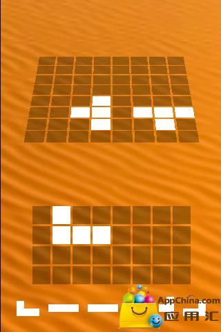 多平方块截图3