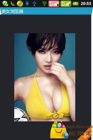 【免費個人化App】美女浏览器-APP點子