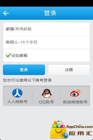 玩書籍App|百科行家免費|APP試玩