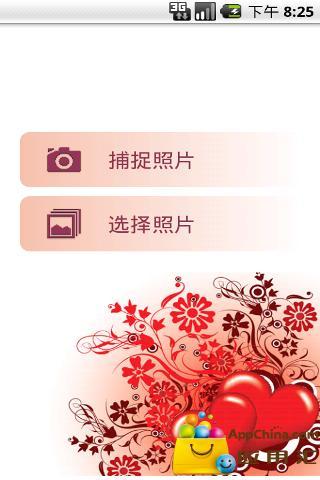 搜尋辨識花app|介紹辨識花app|鮮花圖片app 共15筆1|1頁-阿達玩APP