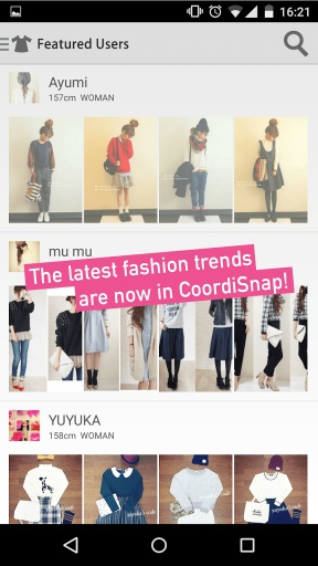 Share your outfit - CoordiSnap截图2