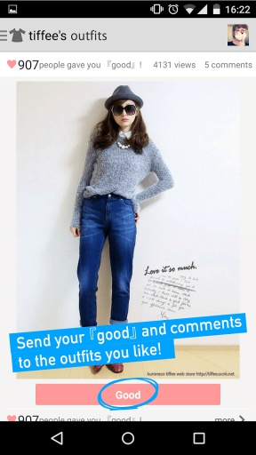Share your outfit - CoordiSnap截图3