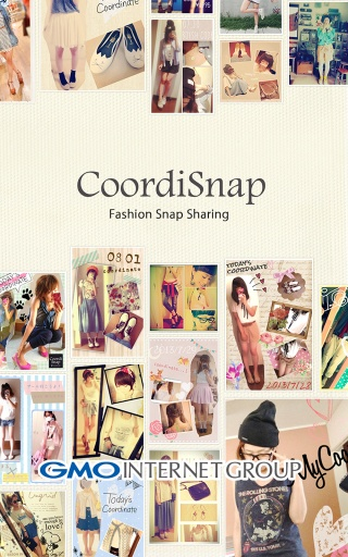 Share your outfit - CoordiSnap截图5
