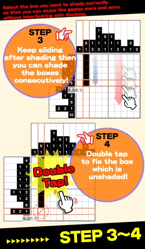 Pixel Art by Puzzles' Plaza截图2