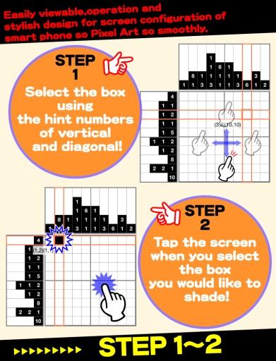 Pixel Art by Puzzles' Plaza截图4