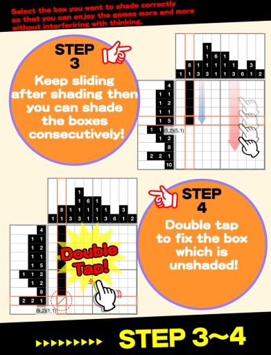 Pixel Art by Puzzles' Plaza截图5