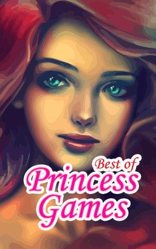公主游戏的女孩截图1