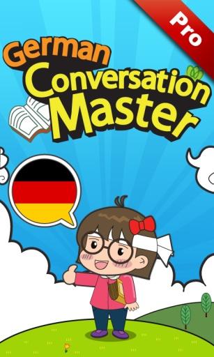 德语会话专家PRO