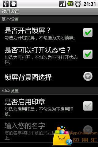 免費下載工具APP|皮革拉链锁屏 app開箱文|APP開箱王